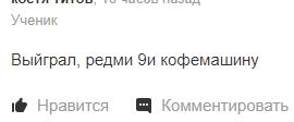 Скриншот 11 11 2020 022508 - Отзывы об Алибокс на Алиэкспресс - реально ли выиграть?